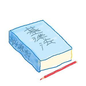 Cocolog_oekaki_2012_03_20_13_44