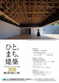 Photo_20200213101501